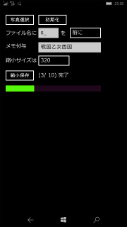 s_My縮小君_0004