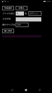 s_My縮小君_0001