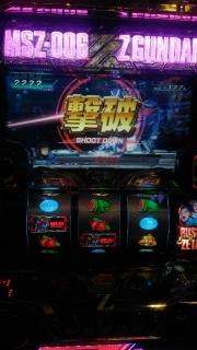 s_WP_20170406_20_08_32_Pro_機動戦士Zガンダム_撃破!