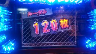 s_WP_20170419_19_22_39_Pro_鬼浜爆走紅蓮隊_連撃120枚乗せ