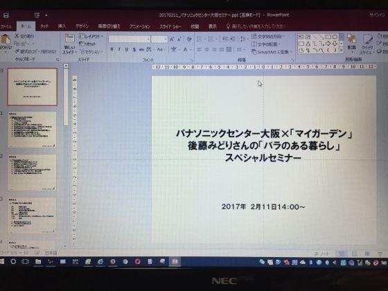 IMG_1592_2017021218161164e.jpg