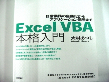 VB 001