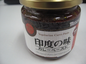 indiancurry 001