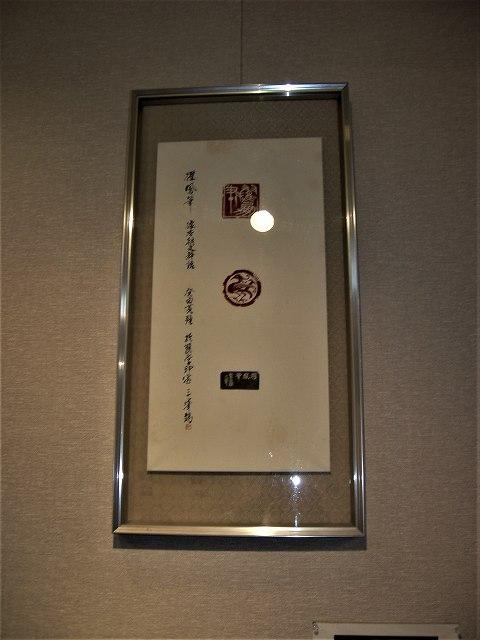 s-DSCN2651 (2)