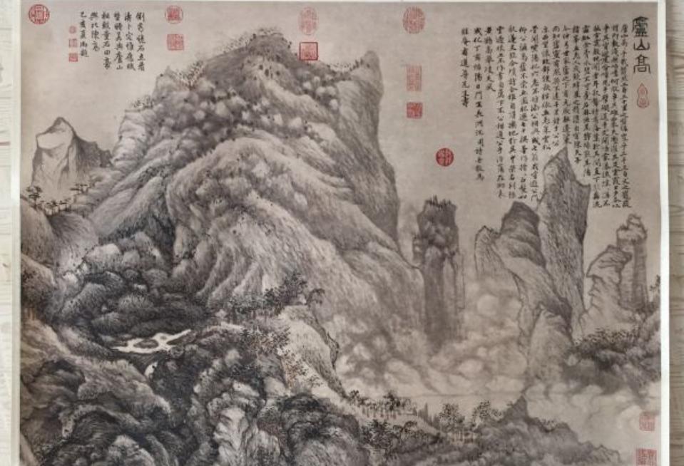 00 a a a ★明・沈周・盧山高圖 二玄社 工芸印刷 超大幅