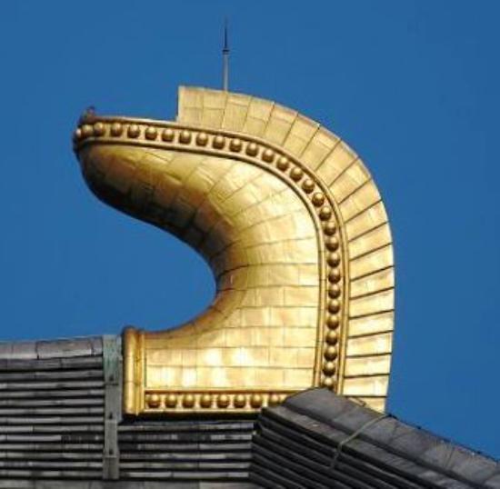 a 東大寺鴟尾