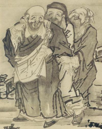 a 「虎渓三笑」