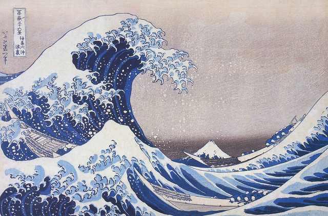 s-zko 葛飾北斎 '富嶽三十六景 神奈川沖浪裏'(1831年)