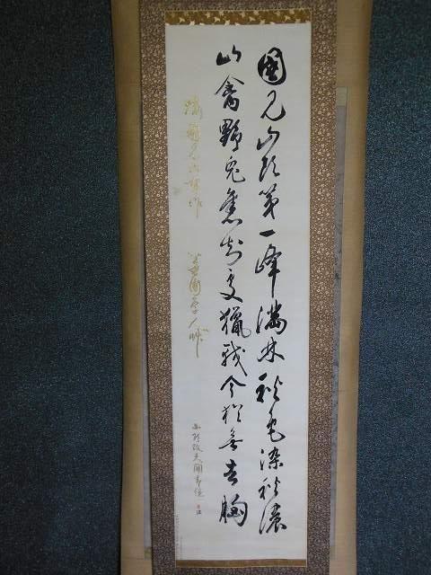 s-DSCN4695.jpg