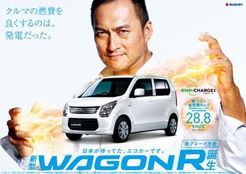 スズキワゴンR 2012