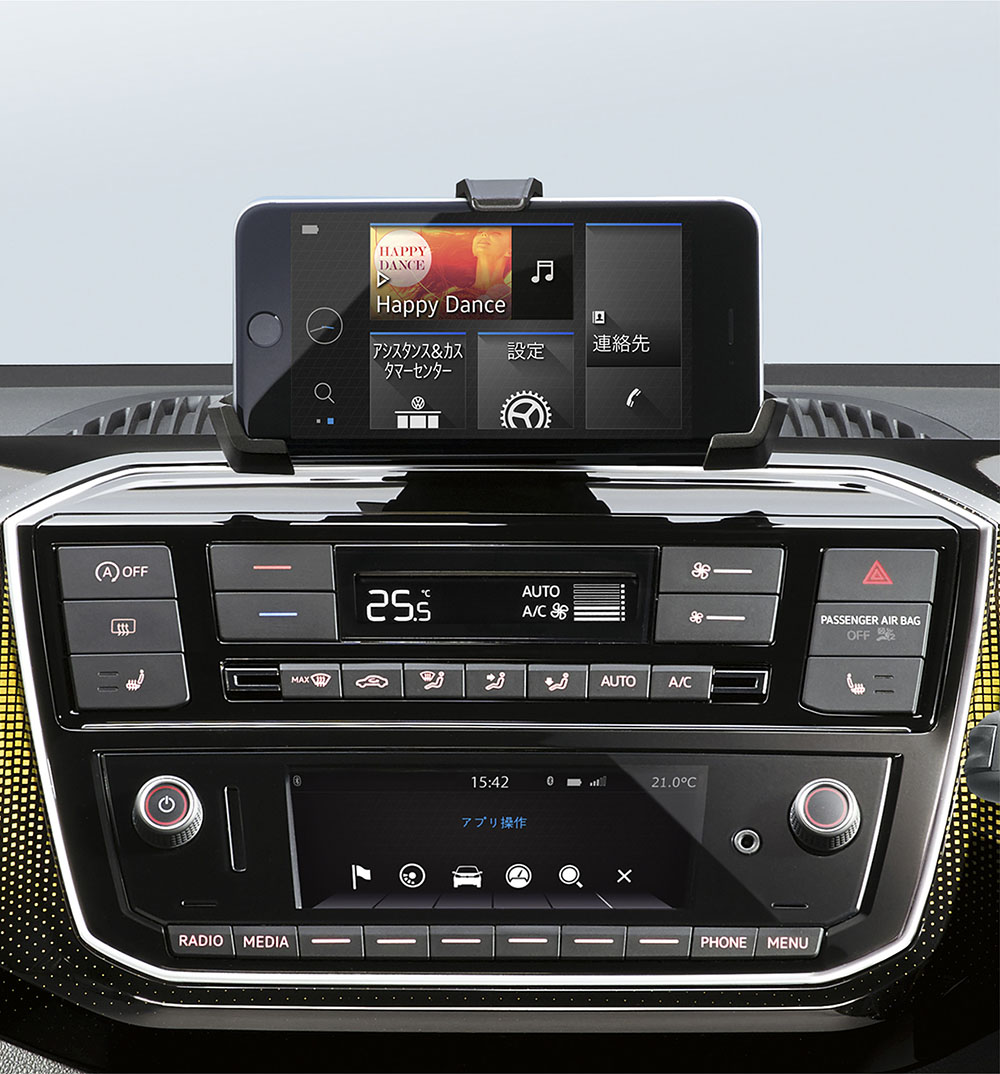 VW up8