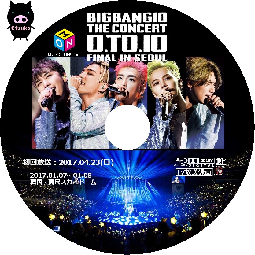 jyj m on live bigbang bigbang10 the concert 0. Black Bedroom Furniture Sets. Home Design Ideas