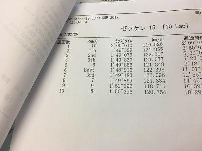 IMG_2026[1]