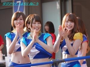 神宮にて、笑顔のメンバー!