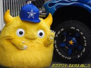 タイヤとどっちが大きい?