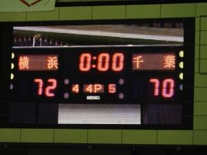 すごい試合でした!