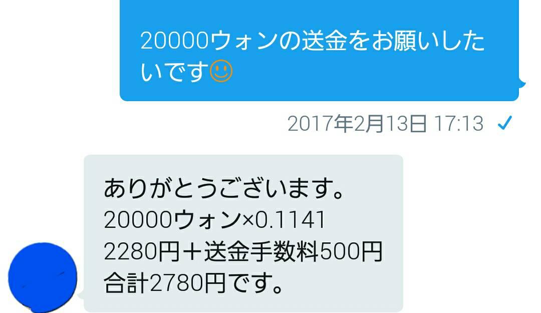 20170321170833365.jpg