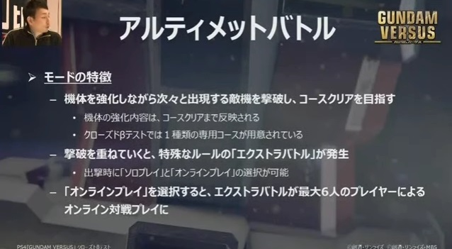 PS4VS_新情報0224_10