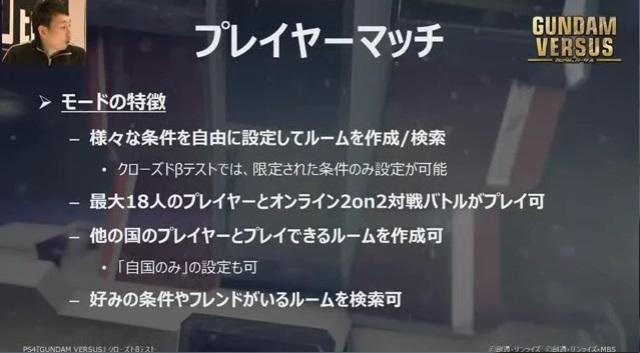 PS4VS_新情報0224_6