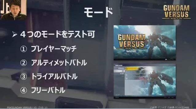 PS4VS_新情報0224_5
