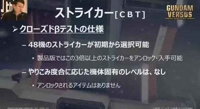 PS4VS_新情報0224_4