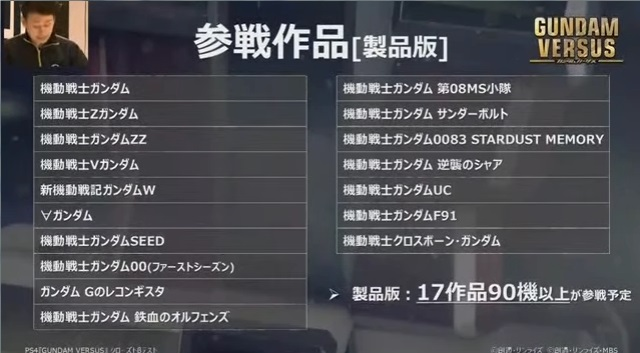 PS4VS_新情報0224_3