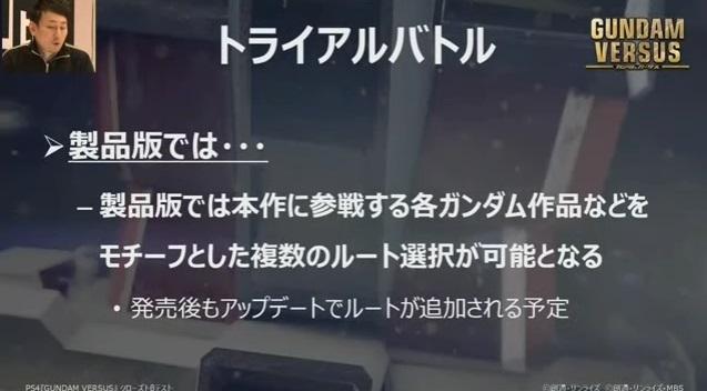 PS4VS_新情報0224_18