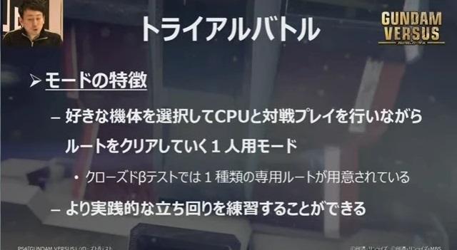PS4VS_新情報0224_17