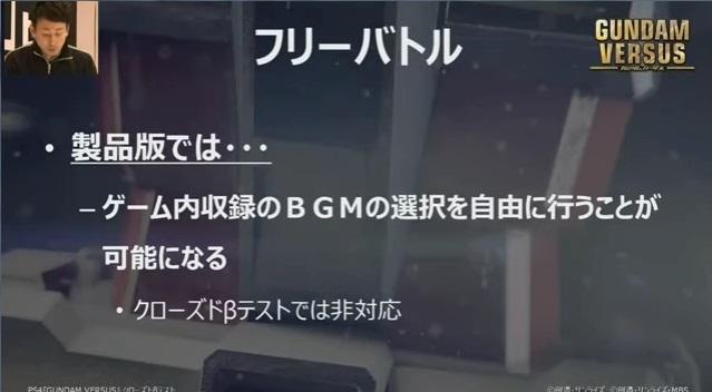PS4VS_新情報0224_21