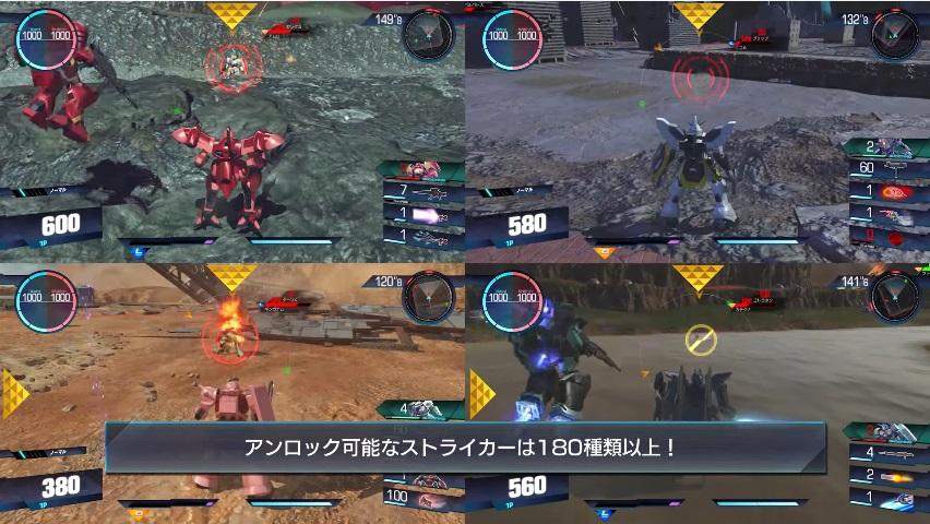 PS4VS_バトルPV_3