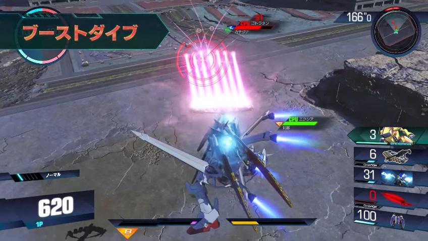 PS4VS_バトルPV_2