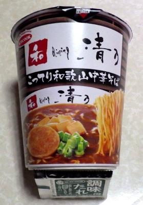 3/6発売 和dining 清乃 こってり和歌山中華そば