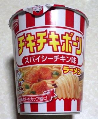 2/14発売 チキチキボーン スパイシーチキン味ラーメン