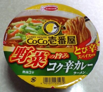 4/10発売 CoCo壱番屋監修 野菜の旨み コク辛カレーラーメン