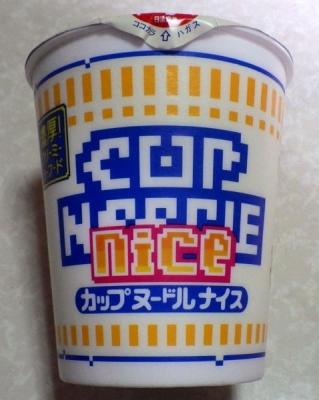 4/10発売 カップヌードル ナイス 濃厚! クリーミーシーフード