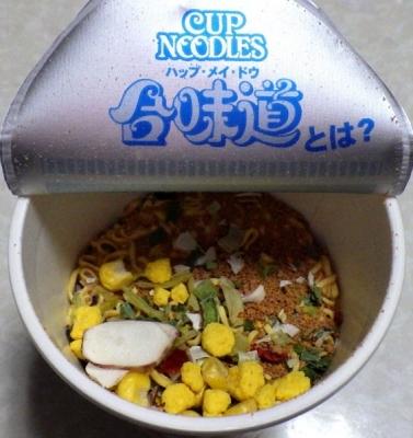 3/6発売 カップヌードル 香辣海鮮味(内容物)