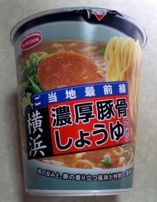 4/3発売 ご当地最前線 横浜 濃厚豚骨しょうゆラーメン