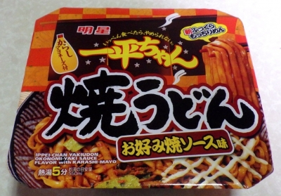 3/13発売 一平ちゃん 焼うどん お好み焼ソース味(2017年)