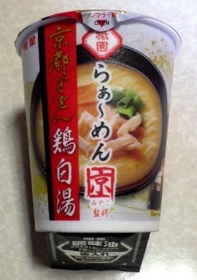 3/20発売 らぁ~めん京監修 京都ぎをん鶏白湯