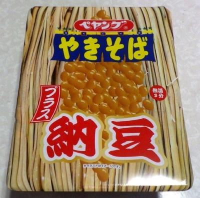 2/27発売 ペヤング ソースやきそば プラス納豆