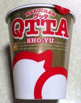 3/27発売 QTTA SHO-YUラーメン