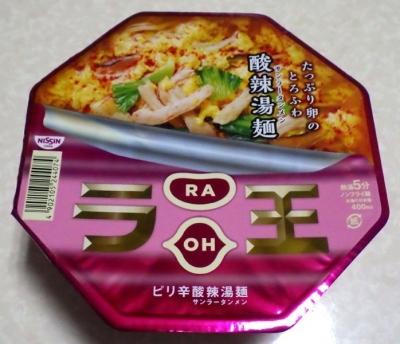 3/6発売 ラ王 ピリ辛酸辣湯麺