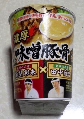 2/27発売 麺屋彩未×田中商店 濃厚味噌豚骨