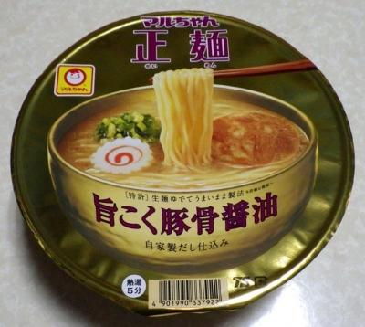 3/6発売 マルちゃん 正麺 カップ 旨こく豚骨醤油