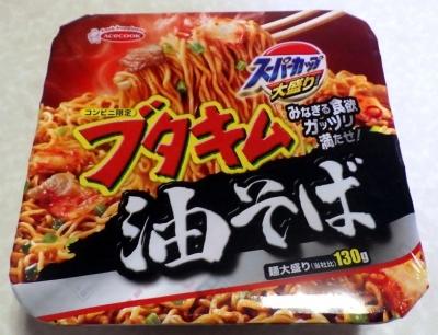 2/27発売 (コンビニ限定)スーパーカップ大盛り ブタキム油そば