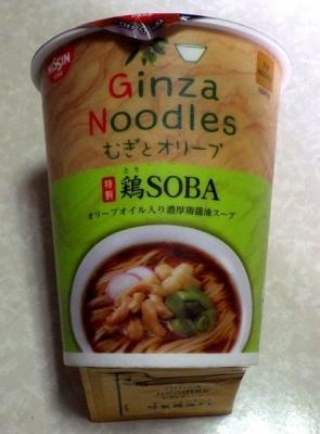3/13発売 THE NOODLE TOKYO むぎとオリーブ 特製鶏SOBA