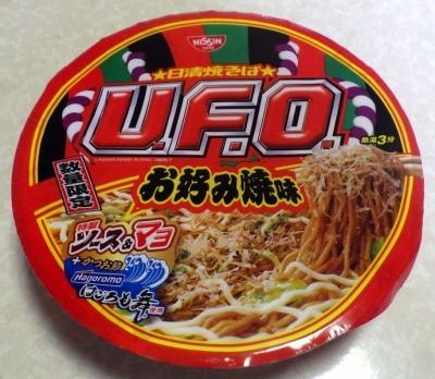 3/27発売 日清焼そば U.F.O. お好み焼味