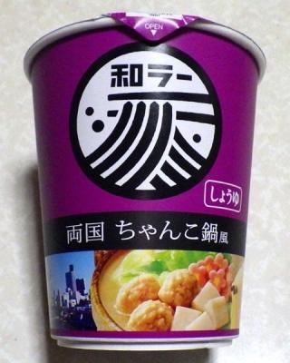 3/20発売 和ラー 両国 ちゃんこ鍋風