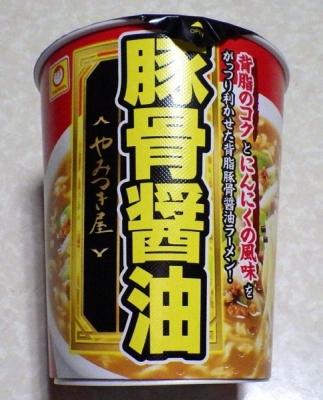 2/13発売 やみつき屋 豚骨醤油