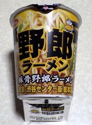 2/13発売 野郎ラーメン 豚骨野郎ラーメン